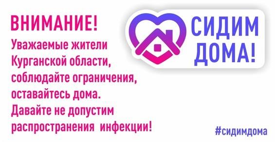 http://school1.45vargashi.ru/wp-content/uploads/2012/10/20050101_1108-82b5007409.jpg