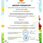 Весна-красна-Васильева В.-001