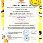 День смеха-Ефимов В.-001
