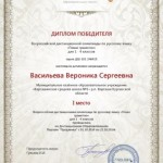 Пиши грамотно-Васильева-001