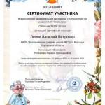 Сказки Чуковского-Лепов В.-001