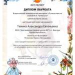 Сказки Чуковского-Тюнина А.-001