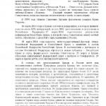 Сочинение Макарова А-003