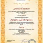 Чтение-Лепов В.-001