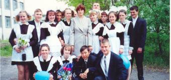 Выпуск 2001 года
