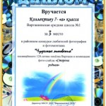 7 Unbenannt-Scannen-63