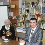 с Никитиной Александрой Александровной