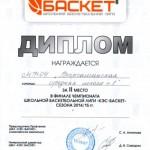 Unbenannt-Scannen-10