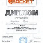 Unbenannt-Scannen-10-3