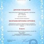 diplom (32)-001