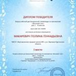diplom (34)-001