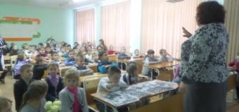 """Классный час в 1 """"Б"""" классе о Героях Отечества"""