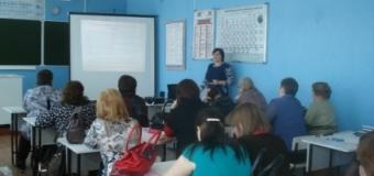 Единый методический день «Профессиональный стандарт педагога».