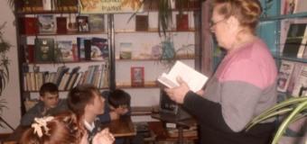 Единый день психологической поддержки школьников в профессиональном самоопределении