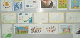 Выставка рисунков «Мы вместе»