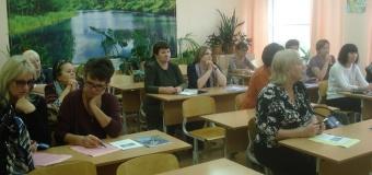 Областной семинар по теме «Из опыта работы учителей русского языка и литературы по реализации ФГОС ООО»