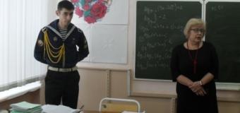 Встреча с курсантом  Краснодарского высшего военного  училища   имени генерала армии С.М. Штеменко