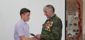 """""""Мы – Граждане России"""""""