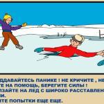 pravila-povedeniya-na-ldu-008