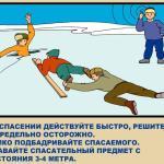 pravila-povedeniya-na-ldu-009