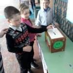 Ящик доверия (4)