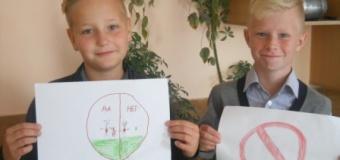 """Экологически урок в 4 """"А"""" классе"""