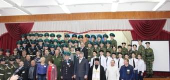 Областной конкурс «Лучший казачий кадетский класс»