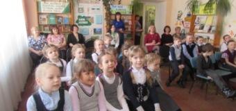 Учащиеся 1 «А» класса  стали участниками «Сказочного путешествия в мир профессий