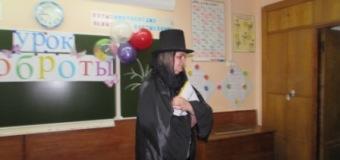 23 мая в 1 «А» классе прошел Урок Доброты