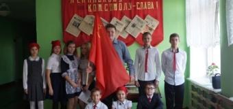 """«Комсомол – моя судьба"""" – 100 лет Комсомолу"""