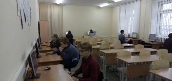 VII Всероссийский онлайн-чемпионат