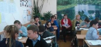 Программа областного  семинара для учителей  русского языка и литературы.
