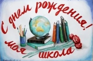 s_dnem_rozhd-1