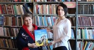 14 февраля прошла Международная акция «Подари книгу»