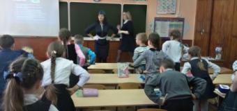 Космическое путешествие учащихся 2 «А» класса