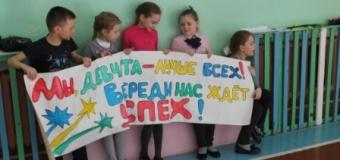 6 и 7 марта 2019 года в Варгашинской средней школе №1 прошли соревнования «А ну-ка, девочки!» для учащихся начальной школы