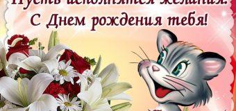Сегодня, 12 ноября, отмечает свой День рождения Коркина Валентина Сергеевна!