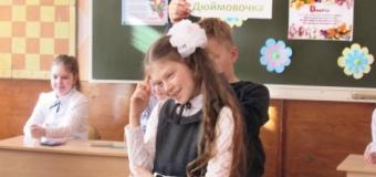 6 марта в 3 «А» классе прошла конкурсная программа, посвященная Дню 8 Марта