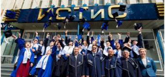 Институт спорта, туризма и сервиса Южно-Уральского государственного университета